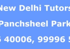Model Town Derewal  Nagar Gujrawala Town: Tutor Tuition Teacher